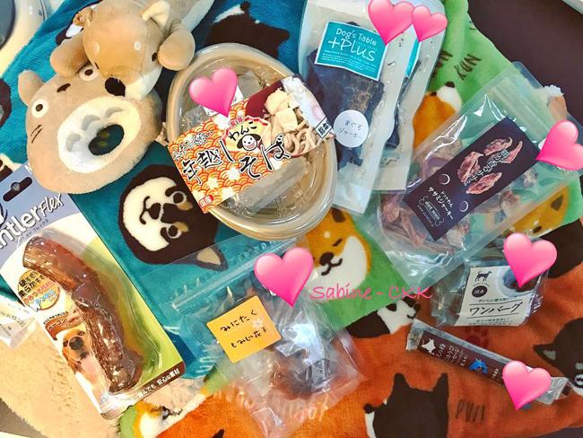 cadeaux-gift-shiba-inu-doge-japan-dog-chien-japonais-shibalove-shibamania